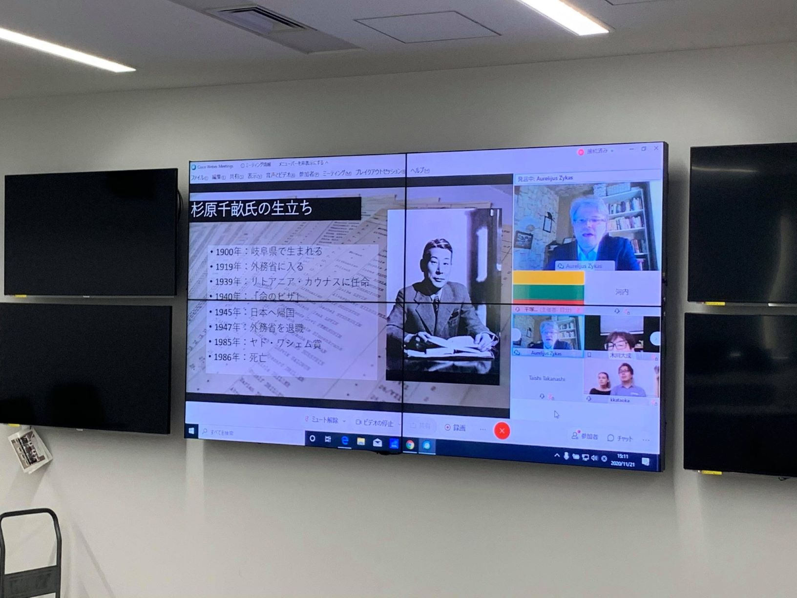 Online lecture about Ch. Sugihara for Hiratsuka City