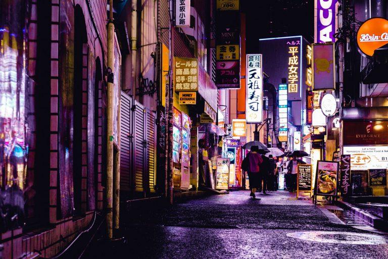 Paskaitų apie Japoniją vasarinės peržiūros